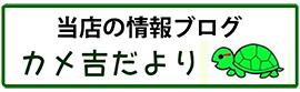 松原バイクショップ (株)ホンダビジネス大阪ブログ